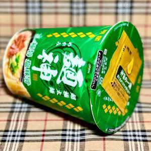 """CMで話題【麺神】カップ麺 """"豚と焦がしネギが香り立つ"""" シリーズ初の「極旨塩豚骨」でラインナップを強化!!"""