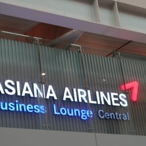 Asiana Business Class Lounge
