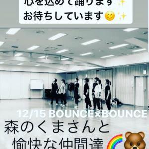 Bounce × Bounce