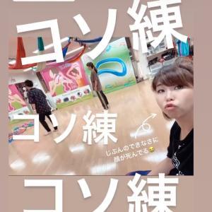 劇団鈴木 活動日誌