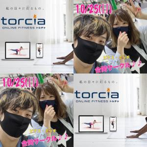 10.25   torcha & ミティコサークル(場所変更)