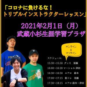 7generations プチイベント企画!