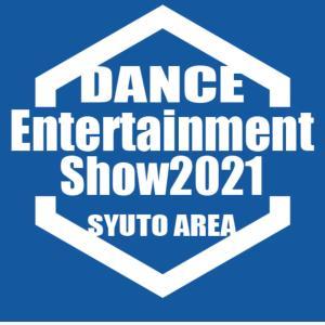 【ダンス】2021 チッタ