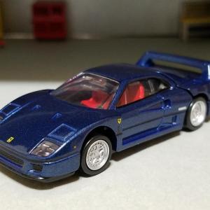 Ferrari F40 発売記念仕様 (トミカプレミアム)