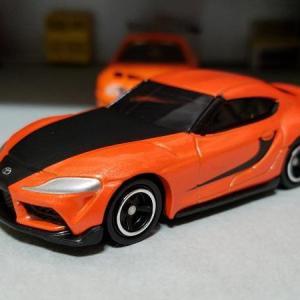 トヨタ A90 GRスープラ ワイルドスピード9 (ドリームトミカ)