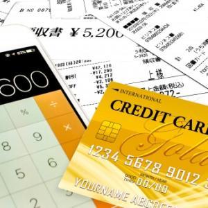 2020.4 個人金融資産・貯金・貯蓄状況 最後の報告