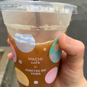 アイスコーヒーが鬼滅デザインだった件