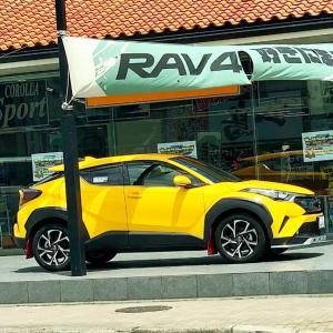 【新型RAV4】カッコいいの展示されていた
