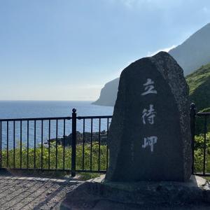 立待岬と函館港( ̄∇ ̄;) ハッハッハッ