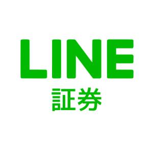 【負けなし?!】LINE証券で最大7%オフで株が買えるキャンペーン開催|12月の火曜・木曜開催!