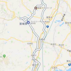 10/28 『東北のバイクのり 』行ってきました(^ ^)