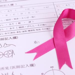 【乳がん記録】乳腺穿刺検査~MRI~PET検査