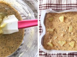 【オーブントースターで作る】紅茶アールグレイと林檎のブロンディ*茶葉入り【簡単おやつ】
