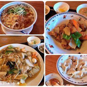 【札幌グルメ】王林酒家(ギョクリンシュカ)で中華ランチ【スマイルクーポン】