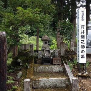 戊辰・会津戦争21 越後長岡・会津藩の戦い3