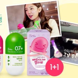 【韓国女子の間で大流行!】ダイエットもできて美肌にもなれちゃう!韓国話題のサプリ 「grn+」