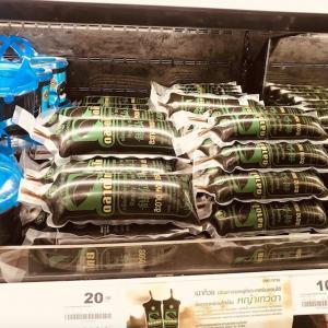 タイで手頃に手に入る健康食 「仙人草ゼリー」|かかって来なさい!タイランド