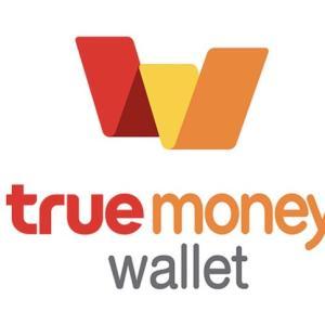 タイの電子マネー TrueMoney Wallet 外国人でも大丈夫|かかって来なさい!タイランド
