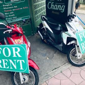 タイでバイクをレンタルする時の注意点|かかって来なさい!タイランド