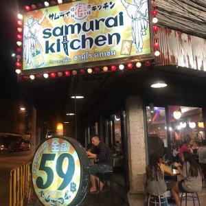 チェンマイ 全品59バーツで楽しめる居酒屋「サムライキッチン」|かかって来なさい!タイランド