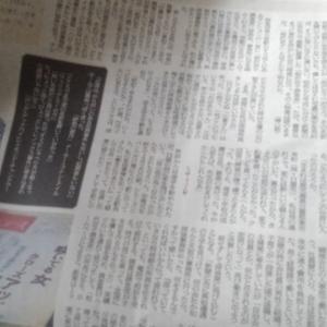 今朝は相沢京子探偵(* ̄∇ ̄)ノ