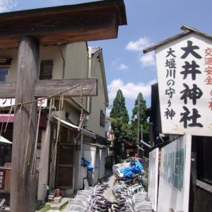 社寺巡礼その687 大井神社