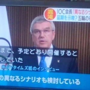 日本だけ新型コロナ終息の時期を無理矢理ね(/≧◇≦\)