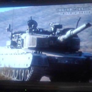自衛隊の海外演習の番組からのライブエクスプレス