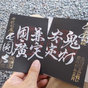社寺巡礼その885 長圓寺