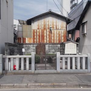社寺巡礼その946 道元禅師示寂の地