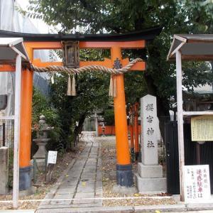 社寺巡礼その961 櫻宮神社