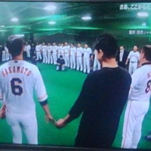 プロ野球開幕したけど(* ̄∇ ̄)ノ