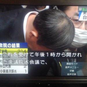 総理になる前に組閣でt.A.T.u.の寿司屋は嫌なのよ(/≧◇≦\)