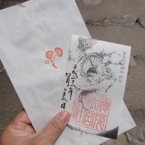 社寺巡礼その1028 新宮神社(上賀茂神社)