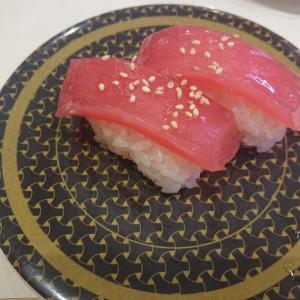 お寿司を食べにはま寿司へ!(はま寿司)