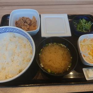 納豆牛小鉢定食(吉野家)