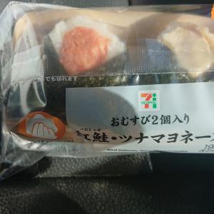 おむすび2個入り紅鮭・ツナマヨネーズ(セブンイレブン)
