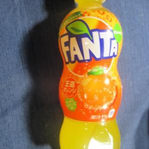 ファンタオレンジを飲んでみた(ファンタ)