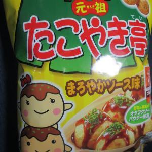 元祖たこ焼き亭まろやかソース味(ジャパンフリトレー)