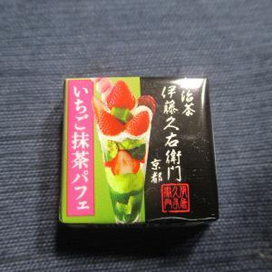 チロルチョコいちご抹茶パフェ味(チロルチョコ)