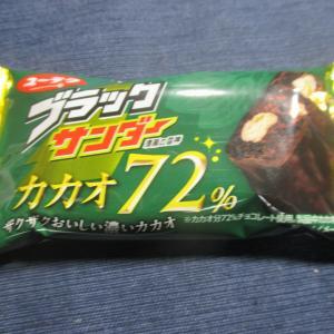 ブラックサンダー72%カカオ(有楽製菓)