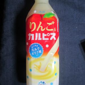 りんご&カルピス(アサヒ飲料)