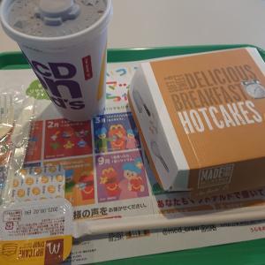 朝マック♪ホットケーキセット(マクドナルド)