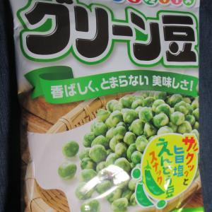 グリーン豆(春日井製菓)