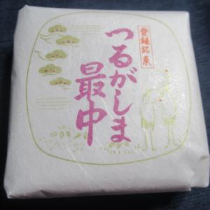 登録銘菓「つるがしま最中」を食べてみた(根岸屋/埼玉県鶴ヶ島市)
