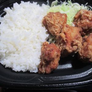 鶏から弁当(おろしポン酢)(ローソン)
