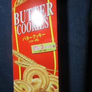 バタークッキー(ブルボン)