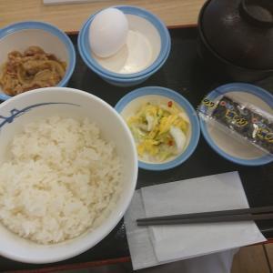 定番朝定食(松屋)