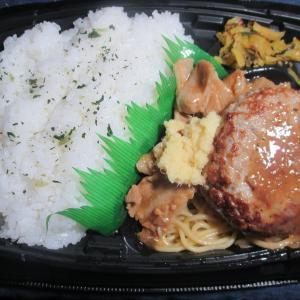 ハンバーグ&豚生姜焼弁当(ファミリーマート)
