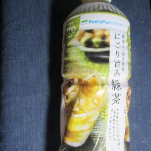 にごり旨み緑茶(ファミリーマート)